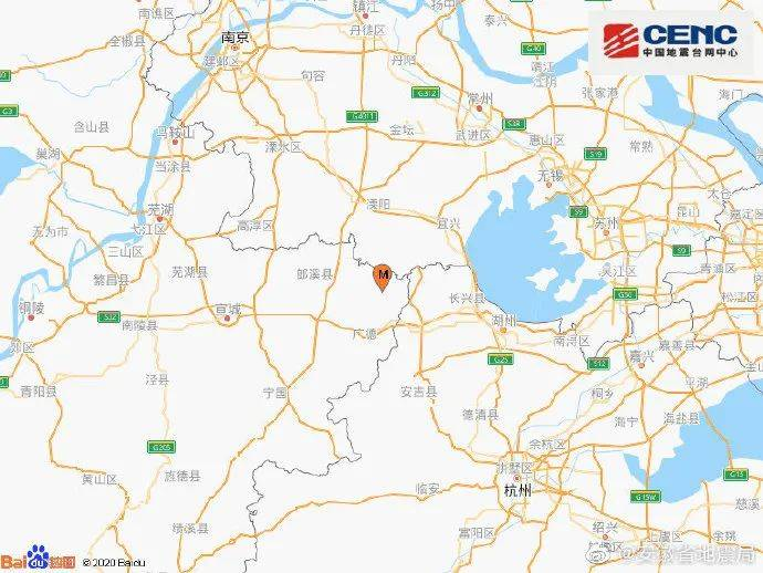 刚刚!安徽一地突发地震!附2020年合肥市地震活动盘点