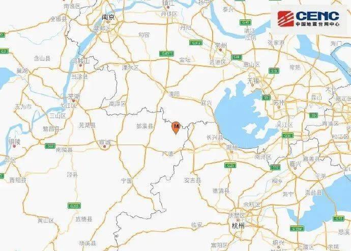 安徽一地昨夜地震!网友:震感强烈!