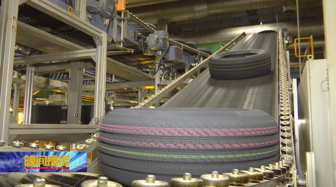 全过程责任追溯,确保生产经营安全