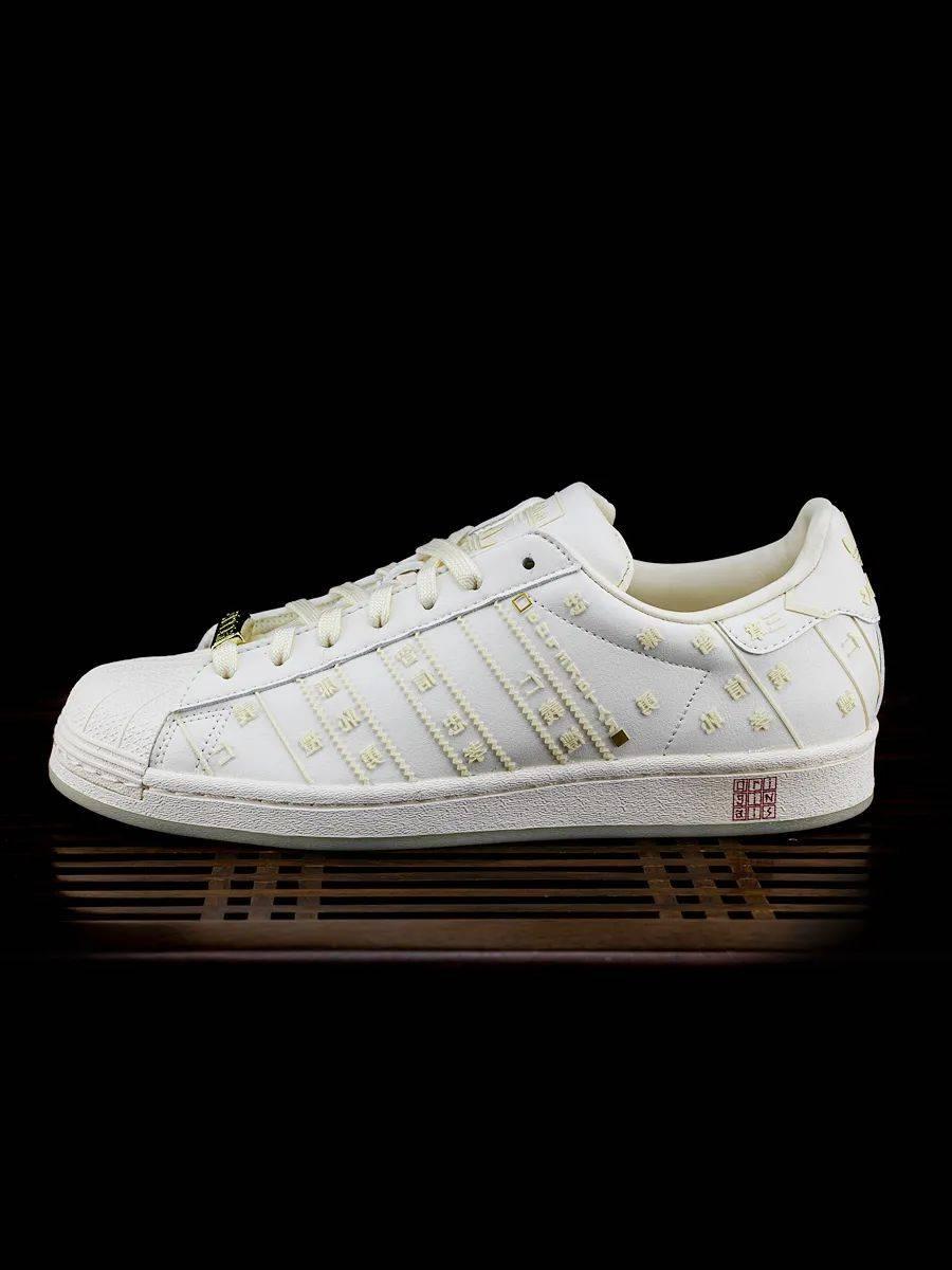 鞋圈大战一触即发!这鞋才配叫真正的「盖章大师」!新设计前所未见!