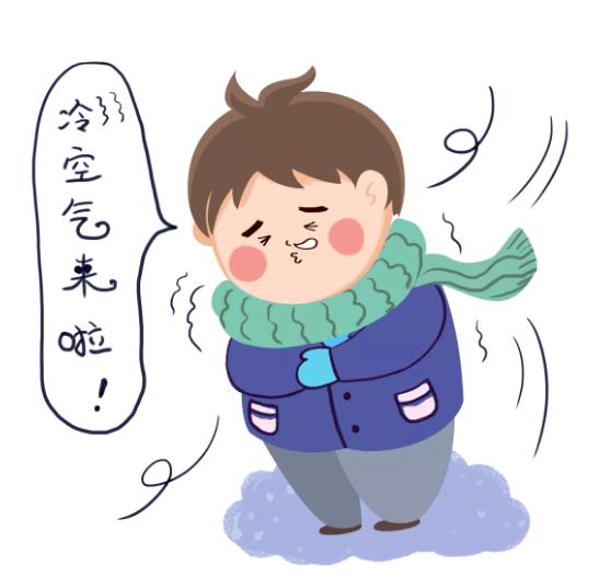 冷҈冷҈冷҈冷҈冷҈ 山西迎来入冬最低气温  第2张