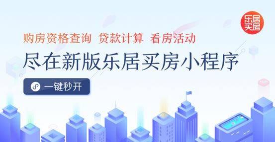 沈城新增24个可办证商品房 包括融创中央学府、恒大滨江左岸等