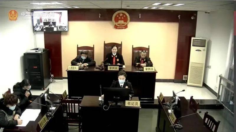 动真格!泸县法院适用《民法典》第一案宣判