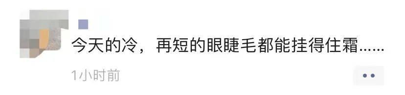 郑州最低气温