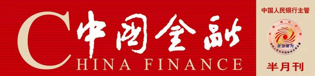《中国金融》|存款利率市场化与公司金融业务