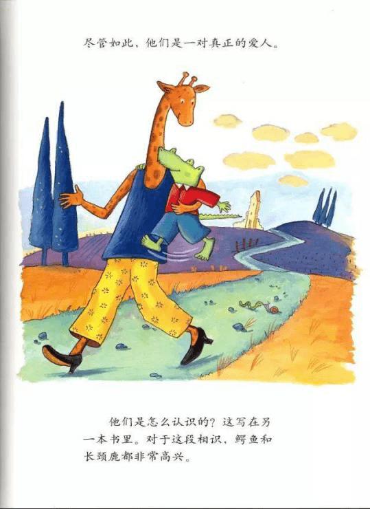 阅读修身 第27期临汾童年音频绘本《搬过来搬过去》  第5张