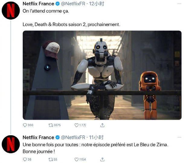 Netflix动画短片集《爱,死亡和机器人》将推出第2部  每部分时长5-15分钟