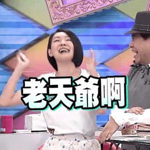 E句话看天下丨高晓松已经瘦成吴亦凡了?  第9张