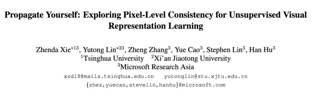 从近年顶会论文看对比学习最新研究进展