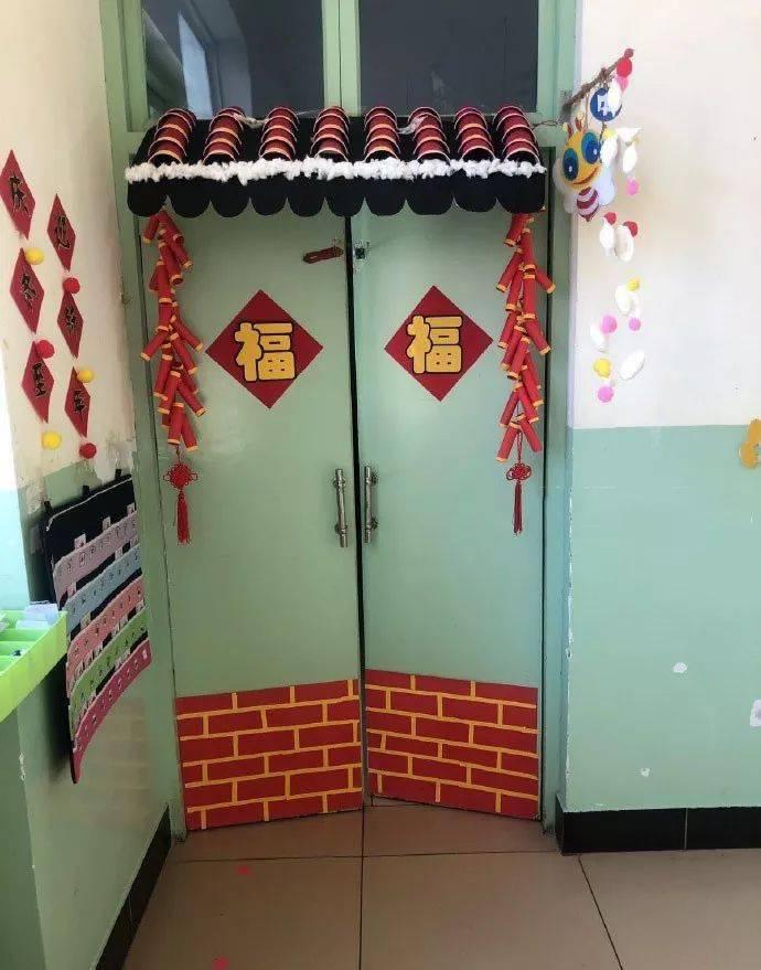 【新年欢创】感受一年的味道,从幼儿园教室门口开始!