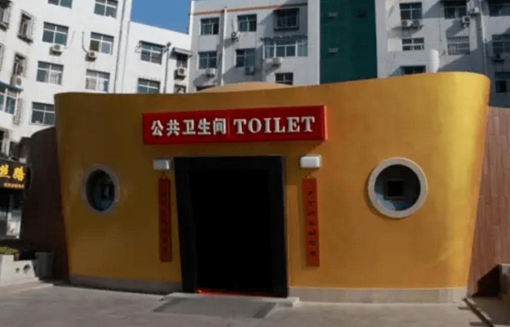 上一次山西临汾的公共厕所,恨不得直接住进去  第16张