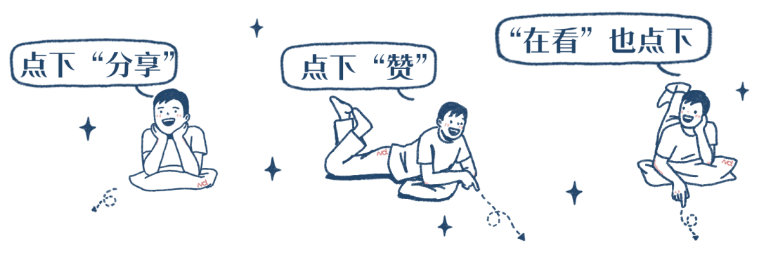 """广东刚刚官宣!严格执行""""14+7""""!"""