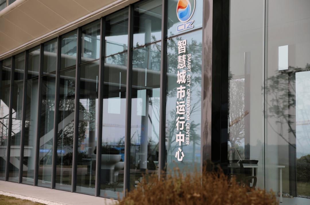 国家工信部:支持重庆(两江新区)创建国家级车联网先导区