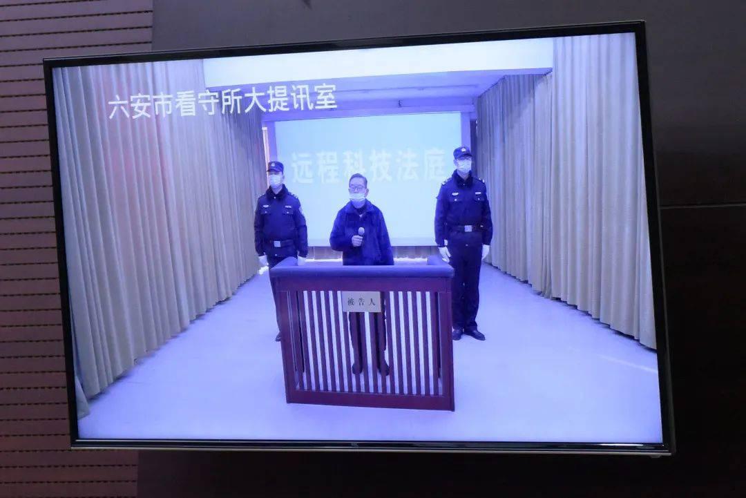 安徽国元集团原党委书记刘健获刑11年半!