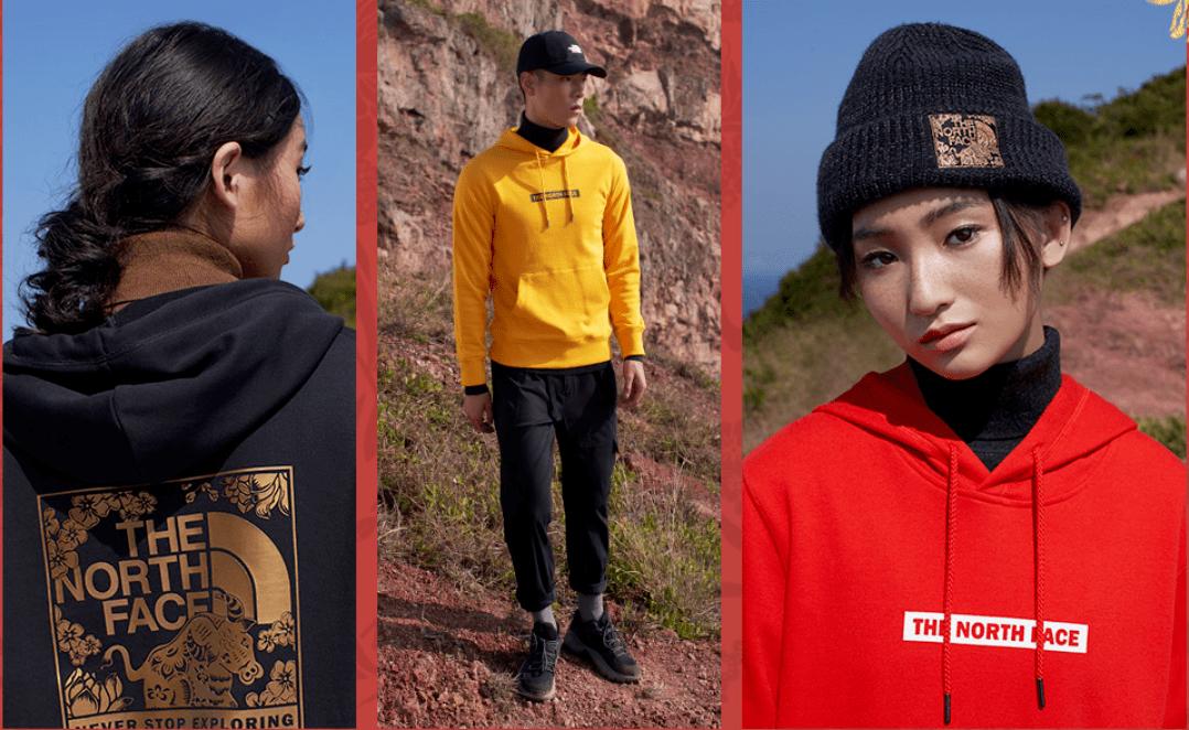 大牌、美妆、运动...品牌推出中国新年限定系列,如何不钻牛角尖?