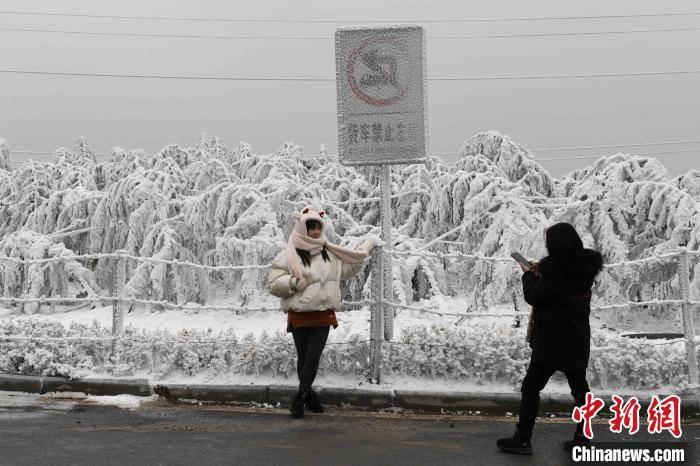 重庆南天湖银装素裹雪景美如画