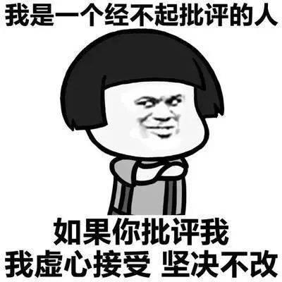"""销售高手沟通""""10忌赢咖4招商"""",请勿触碰!"""