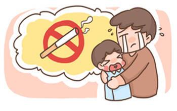 让娃远离二手烟就够了?你可能还不知道三手烟