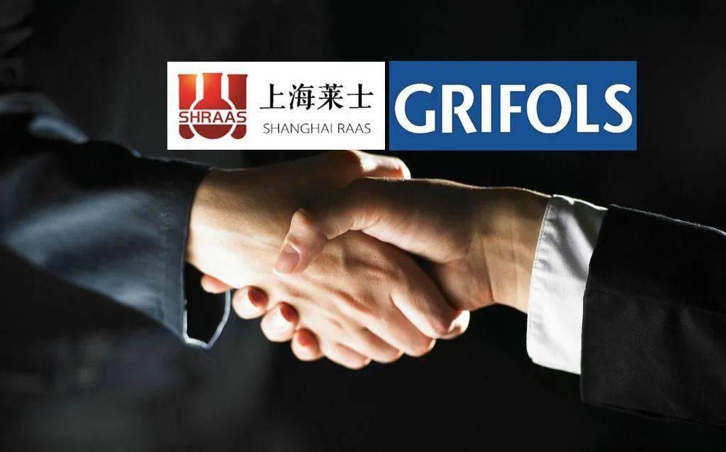 上海莱士与基立福国际签署独家代理协议