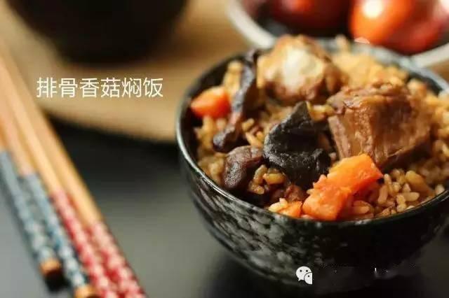 用最简单的办法,做出最好吃的焖饭,粒粒入味很馋人