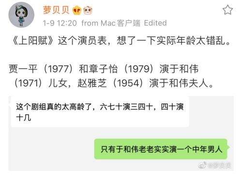 章子怡第一部电视剧,演了一个15岁少女!翻车了?  第18张