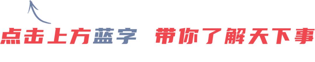 新增本土确诊:河北+46,北京+1,辽宁+1;详情公布——