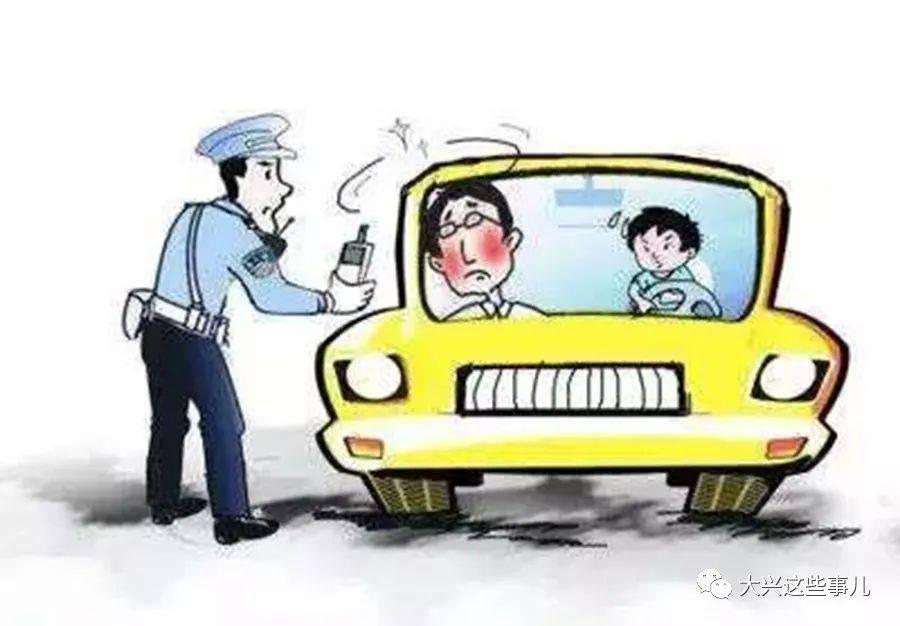 【很能演啊】大兴查酒驾现场 民警给这司机吹了20次…