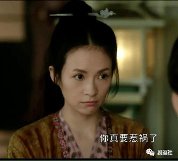 章子怡第一部电视剧,演了一个15岁少女!翻车了?  第25张