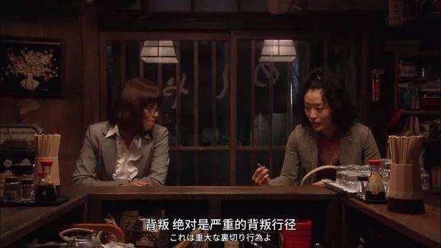 平淡是真,朴实为美。小津映画的茶泡饭之味,《深夜食堂》里的姐妹情谊
