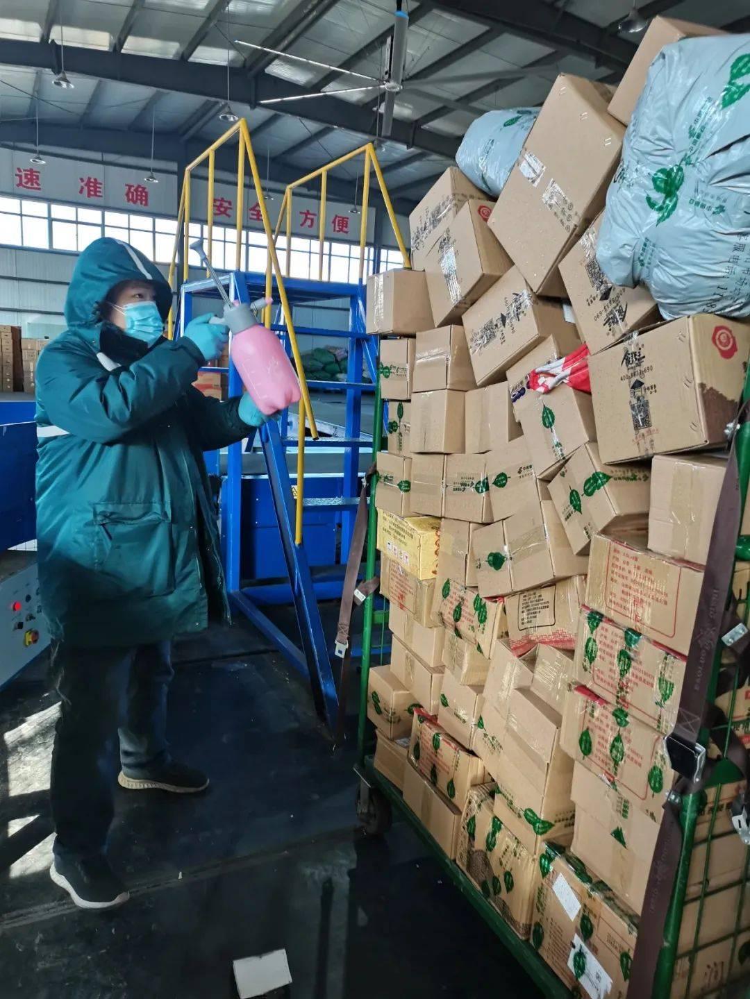 注意!山西邮政暂停收寄寄往北京顺义区、河北石家庄和邢台市的快件  第3张