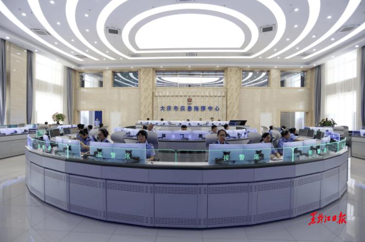 警察榜样!黑龙江7个集体和24赢咖4注册名个人受表扬