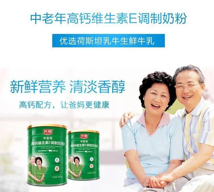 家庭健康,常有光明相伴  第5张