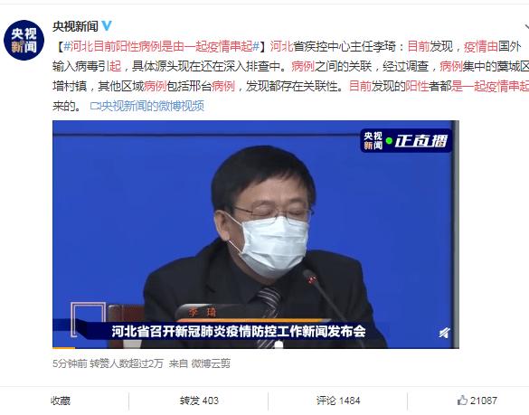"""紧急告知:今年春节还""""封村断路""""吗?专家回应来了!  第2张"""