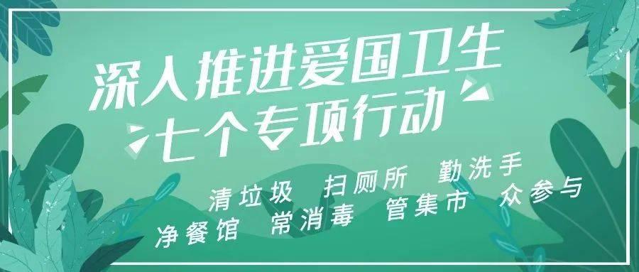 2021年云南省中考时间定了!昆明市抽考这两科!