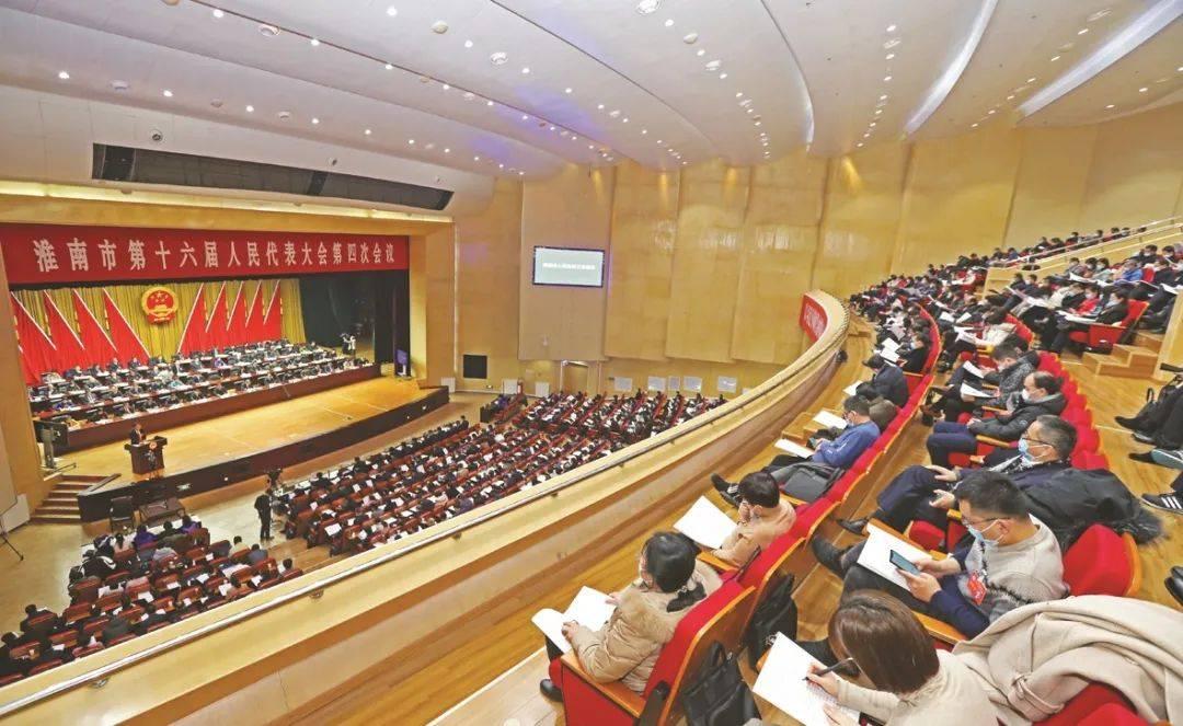 淮南日报全媒体巨献