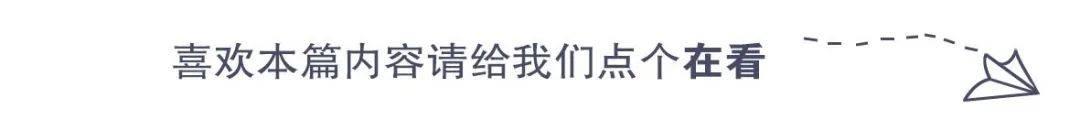 """研发15年抗癌药一朝易主,江苏吴中""""割肉""""还是共赢?"""