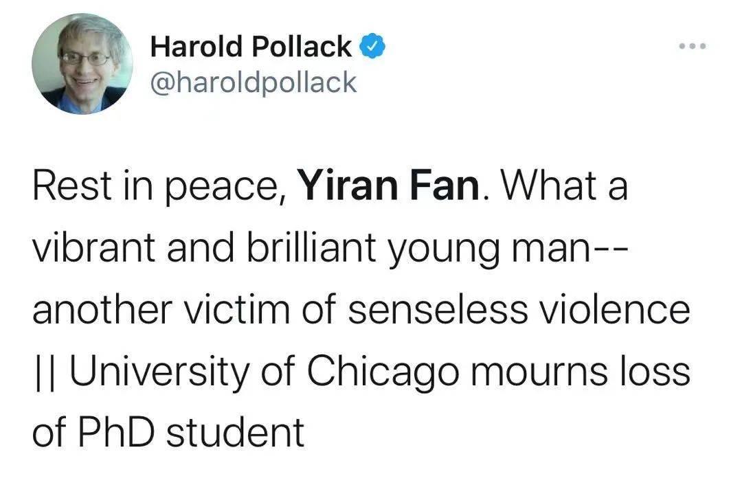 可怕!美国疯狂枪手连杀多人!中国博士遭爆头身亡!