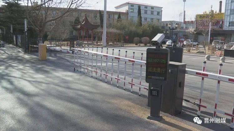 石家庄藁城区一行三人私自驾车返回晋州,全家被强制隔离