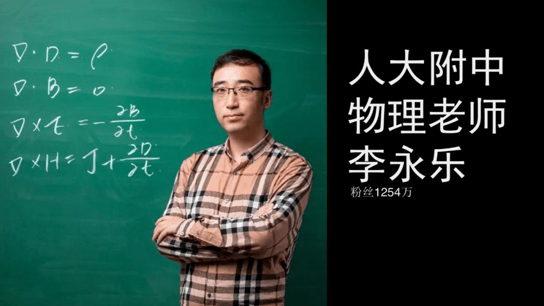 """倪闽景 :从一个""""人""""的信息化,看当今教育""""四大难题""""怎么破丨头条  第6张"""