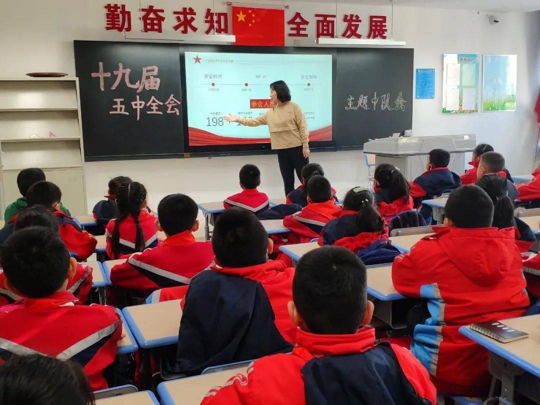 学习党的十九届五中全会精神——内蒙古自治区赛罕区锡林郭勒南路小学在行动