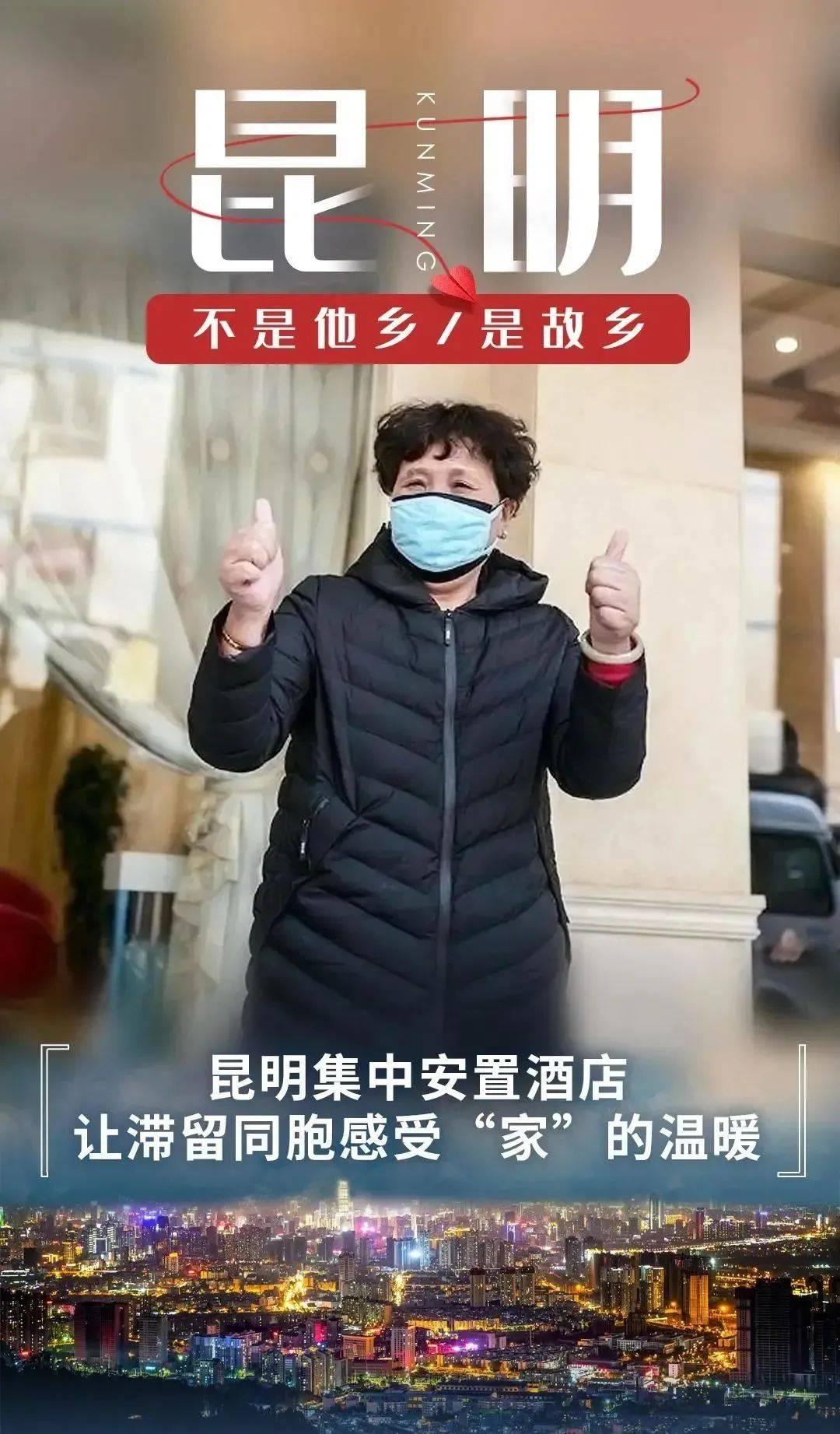 """文旅战疫 用速度与温度丰盈""""春城""""美名"""