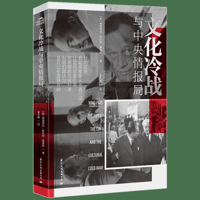 局 文化 出版