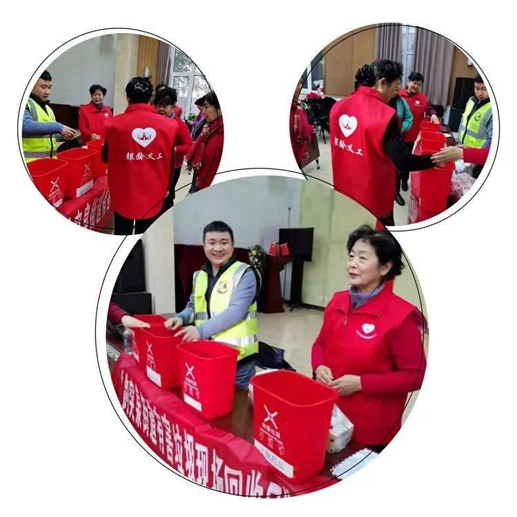 趵突泉街银时代志愿者帮助董卿社区有害废弃物回收