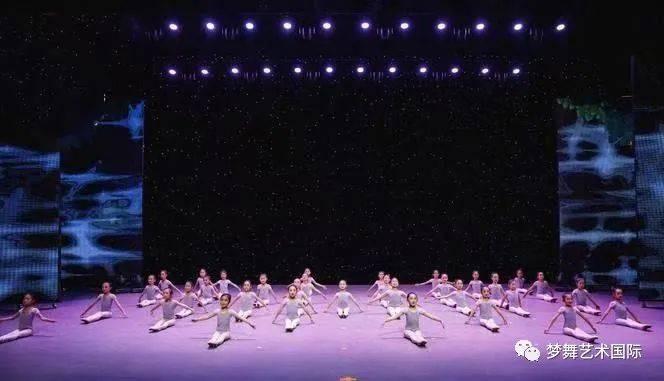 梦舞国际艺术免费送课啦!芭蕾舞,中国舞,免费学!  第12张