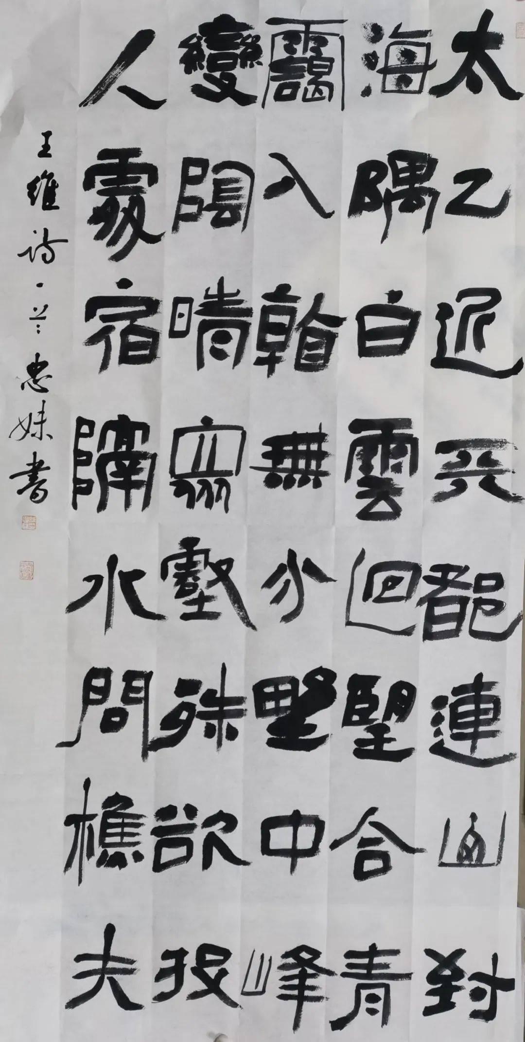"""""""决胜全面小康•墨润之江""""——第六届浙江省教职工书画展(四)"""