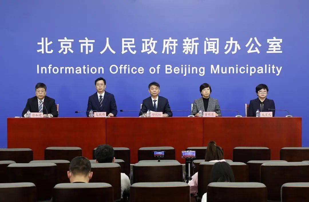 顺义确诊5岁男童曾在病例家托管!北京西城判定固安病例密接146人