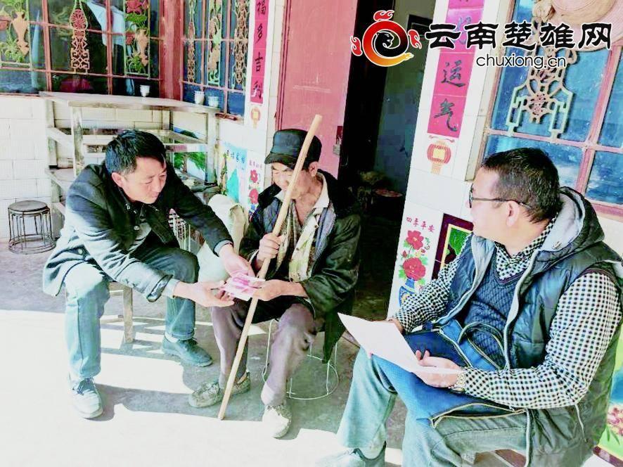 大姚县开展走访慰问加大对残疾人的关心关爱力度