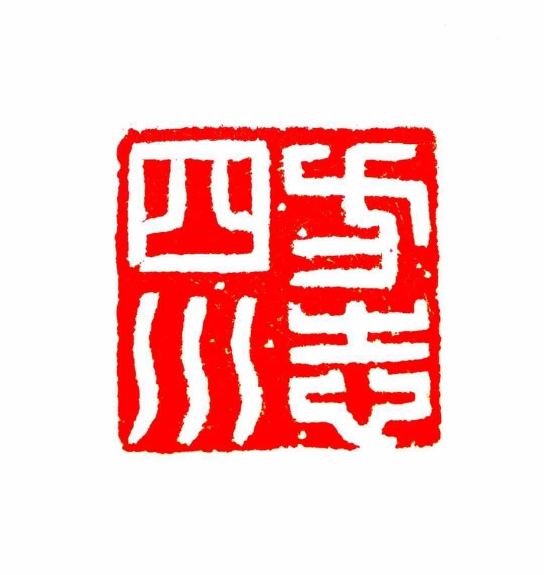 【方志四川•要闻】四川要闻第121期(2021年1月4日—2021年1月10日)