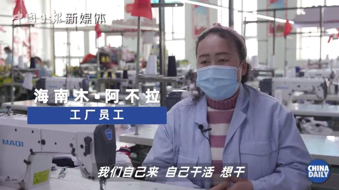 """""""假新闻""""被《中国日报》戳穿,BBC回应遭网民群嘲"""