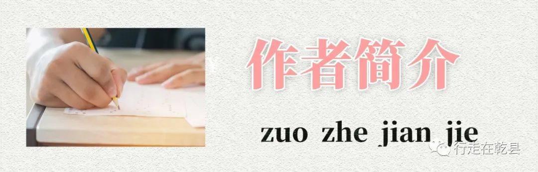 【醉翁专栏】屈建修:游吕梁山有感同题异构三首  第13张